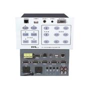 SVS SV-2000