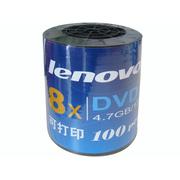 联想 DVD-R 8速 可打印 宝石蓝(100片装)