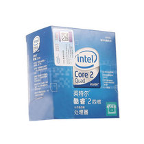 英特尔 酷睿2四核 Q8400s(盒)产品图片主图