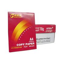 高品乐 A4(70g)产品图片主图
