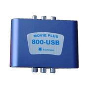 天创恒达 Movie Plus 800-USB