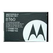 摩托罗拉 BT60 1130mAh