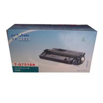 墨兰 T-Q7516A产品图片主图