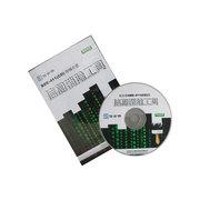 西岸信息 服务器专业存储介质信息销毁工具