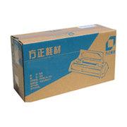 方正 C850 黑粉盒(K)