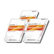 格微 协同翻译系统 GE-CCT 2009 英汉、汉英版
