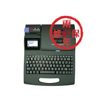 硕方 TP60i产品图片主图