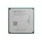 AMD 速龙 II X4 635(盒)产品图片2