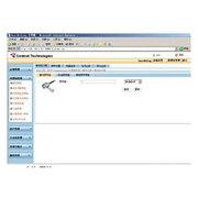 世纪网通 SmartBilling2.0综合计费系统(专业级 100用户)