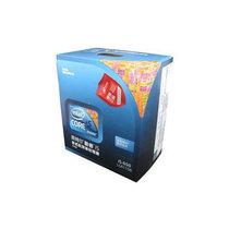 英特尔 酷睿 i5 650(盒)产品图片主图