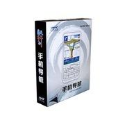 灵图 天行者Symbian S60 V5版
