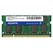 威刚 2G DDR3 1333(笔记本专用)