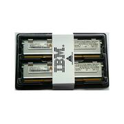 IBM 4GB DDR2 667套装(41Y2771)