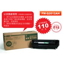 富美 FM-Q2612AH(以旧换新价)产品图片主图