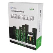 信安保 XBE-411(CD)存储介质信息消除工具(基本型)
