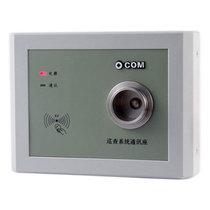 OCOM 感应巡式更棒通讯座PBU320产品图片主图