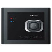 OCOM 塑钢感应巡更棒通讯座PB360