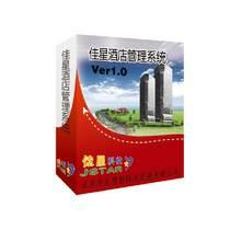佳星 酒店管理软件 V1.0产品图片主图