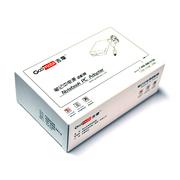 吉摩 宏基 19V 3.42A(5.5*2.5)笔记本电源适配器