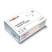吉摩 惠普 18.5V  3.5A(4.8*1.7)笔记本电源适配器