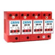Canvy CM1-100/4P
