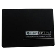 杭州黔灵 U PHONE-QLB