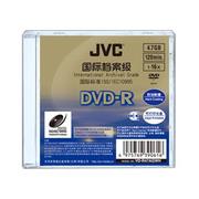 JVC DVD-R 档案级可打印光盘(单片装)