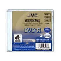 JVC DVD-R 档案级可打印光盘(单片装)产品图片主图