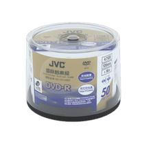 JVC DVD-R 档案级可打印光盘(50片装)产品图片主图