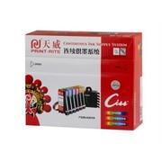 天威 T0491-496连供(适用于EPSON T0491-T0496墨盒)