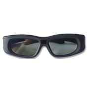广百思 3D眼镜(GBSG05-BT)