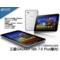 三星 Galaxy Tab P6210 7英寸平板电脑(16G/Wifi版/白色)产品图片3