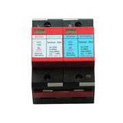 艾尔盾 AD/T275/1+NPE-B80单相电源防雷器