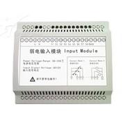 joinlink 弱电控制模块(ZL23101)