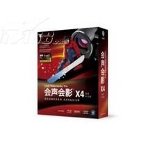 友立 会声会影X4 HDV豪华版 pci-e DV 1394采集卡产品图片主图