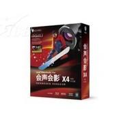 友立 会声会影X4 DVI-VGA HDMI TC737 1080P RGB 高清采集卡