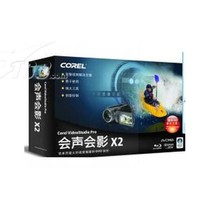 友立 会声会影X2 HD HOME豪华 1394 AV 采集卡产品图片主图