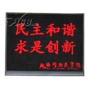 鑫晨彩 室内5.0mm单红色显示屏