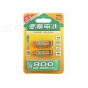 德赛 7号800mAh镍氢充电电池2粒卡装