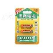 德赛 7号1000mAh镍氢充电电池2粒卡装