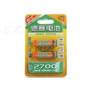 德赛 5号2700mAh镍氢充电电池2粒卡装