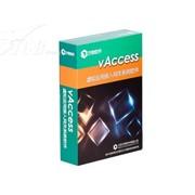 方物 桌面虚拟化软件Fronware vAccess