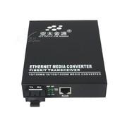 亚太金源 单模光纤收发器YW-A5ND-S20-SC(内置电源)
