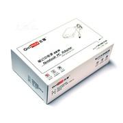 吉摩 9.5V 2.315A(4.8*1.7)笔记本电源适配器