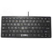 德意龙 DY-901巧克力键盘
