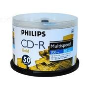 飞利浦 CD-R 52X 黄金方块(50片包桶装)