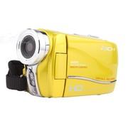 莱彩 HD-R449