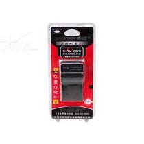 桑格 VBG6数码充电器产品图片主图