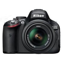 尼康 D5100套机(18-55mm,55-200mm)产品图片主图