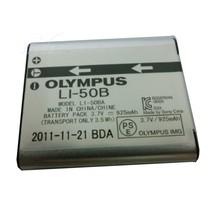 奥林巴斯 LI-50B 原装锂电池产品图片主图